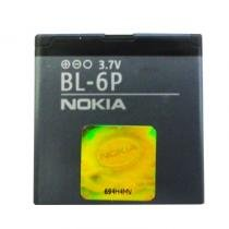Bateria Nokia 5530, Nokia 5730, Nokia 5330, Nokia E66, Nokia E75, Nokia 3120, Nokia 5300, Nokia 6600, Nokia 8800, Nokia C5-03  Original  Bl-6P, Bl6P - Nokia