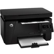 Impressora Multifuncional M125A HP LaserJet Pro IMP/COPIA/DIGIT - HP