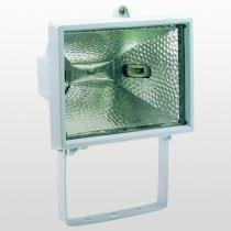 Refletor Taschibra 300/500W Lâmpada Halógena Alumínio Branco - TASCHIBRA