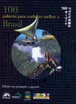 100 Palavras para Conhecer Melhor o Brasil - Consultor