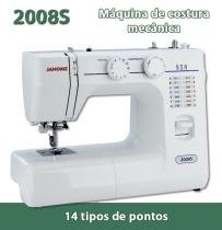 2008s - Janome