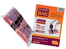 Bag Embalagem a Vácuo - Brastemp