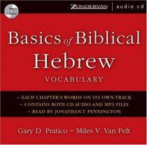 Basics of Biblical Hebrew Vocabulary - Zondervan