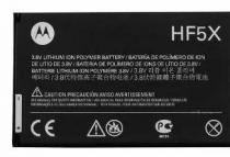 Bateria Motorola Hf5x Mb526 -