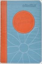 Biblia Da Garota De Fe, A - Azul E Laranja - Mundo Cristao - 1