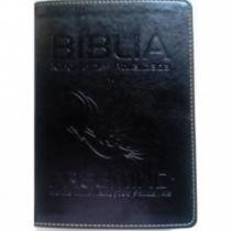 Biblia King James Atualizada - Capa Luxo Preta - Abba Press - 1