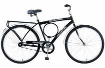 Bicicleta Fischer Barra Super New Aro 26 Masculina Contra Pedal - Preto -