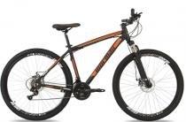 Bicicleta  Mormaii Aro 29 Q17 Alum Venice Pro Disk Brake Susp 21V - 2011946 -
