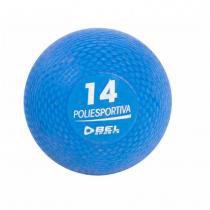 Bola Iniciação de Borracha 14 Bel Sports 81400 -