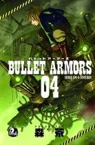 Bullet Armors 4 - Ink - 1