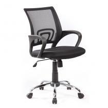 Cadeira de Escritório Secretária Java Preta - Mobly