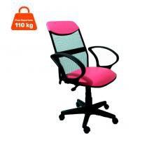 Cadeira Diretor Costaneira Soft Rosa - Furniture