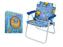 Cadeira Infantil Atlantis  - Mor