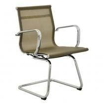 4bd05709af Cadeira para Escritório Sevilha Fixa Tela Dourada - Rivatti