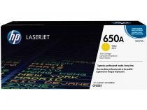Cartucho de Tinta HP Amarelo - LaserJet Enterprise 650A