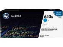 Cartucho de Tinta HP Ciano - LaserJet Enterprise 650A
