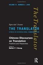 Chinese discourses on translation - Taylor  francis usa