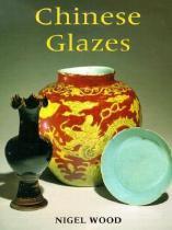 Chinese Glazes - Pennsylvania univers