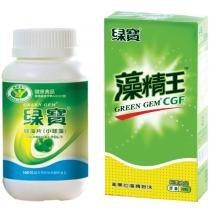 Combo Cgf 30 + Chlorella 360 Comprimidos - Green Gem - 30 Cápsulas + 360 Comprimidos - Green gem paversul