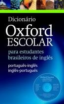 Dicionario oxford escolar - por./ing.-v/v with cd-rom - nova ortografia - Oxford university