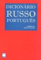 DICIONARIO RUSSO PORTUGUES - 2ª ED - Ediplat ed. platano