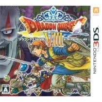 Dragon quest viii: journey of the cursed king - 3ds - Nintendo