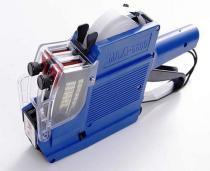 Etiquetadora 2 Linhas Vertical MX-6600 Azul Maxi -