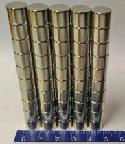 Imãs De Neodímio 10mm X 8mm - 50peças / Super Forte - Fácil negócio importação