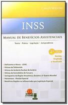 Inss manual de beneficios assistenciais - Jh mizuno