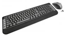 Kit Wireless Teclado e Mouse 1600 DPI ABNT2 Teclas Multimídia - TRUST -