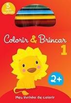 Livro - Colorir & brincar 1 : Vermelho -