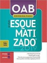 Livro - OAB Primeira Fase Esquematizado® -