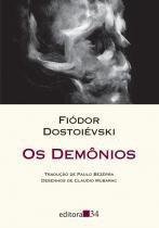Livro - Os demônios -