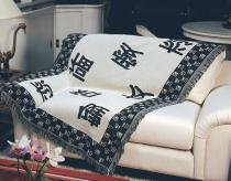 Manta decorativa p/ sofá 1,50m x 1,00m oriental - Preto - Omartex