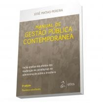 Manual De Gestao Publica Contemporanea - Atlas - 1