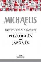 Michaelis dicionário prático português-japonês -
