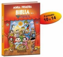 Minha Primeira Biblia Com A Turma Da Monica Bolso - Ave Maria - 1