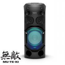 Mini System Sony Bluetooth DVD USB MP3 CD Player - Rádio AM/FM 1400W 1 Caixa Karaokê HDMI MHC-V41D -