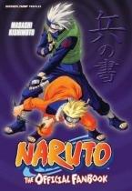 Naruto - Viz communications