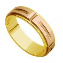 Par de Aliança de Casamento em Ouro Amarelo e Rosê AR106 - Joiasgold
