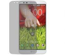 Película Protetora para LG Optimus G2 Mini D618 - Mega empório