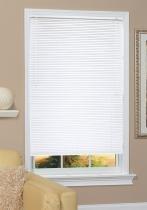 Persiana Horizontal em PVC 25MM 1,50L X 1,40A - Branca - EverBlinds