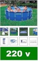 Piscina Intex 16805 Litros Estrutural Bomba Filtro 220v Escada Capa Forro 28236 - Intex