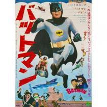 Poster Adesivo  Batman Japan 70x50 cm - Sunset adesivos