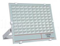 Refletor Holofote MicroLED 100W Multifocal Branco Frio Fosco - Iluminim led