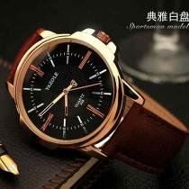 Relógio de Pulso Dourado Quartzo Yazole 358 Pulseira em Couro -