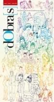 Revista Dobras 7 - Estacao Das Letras - 1042651