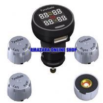 Sensor de Pressão de Pneu e Medidor de Temperatura Universal - Purevision