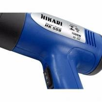 Soprador Térmico Pistola De Ar Quente Hikari Hk-508 - Importado