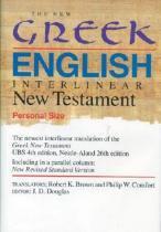 The New Greek-English Interlinear New Testame - Tyndale house pub